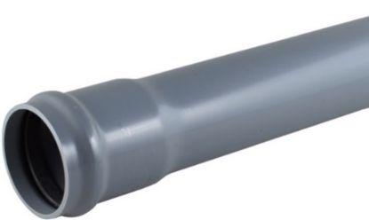 エスロン通信ケーブル保護管 ボディ管の画像