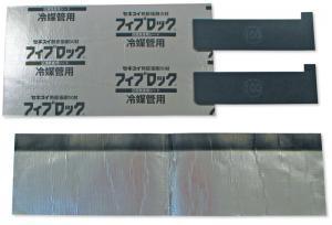 フィブロック 冷媒管用パテレスキット
