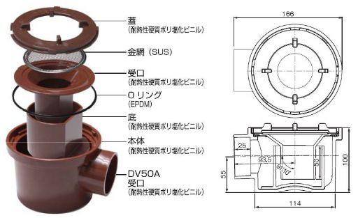 耐熱排水トラップ製品図