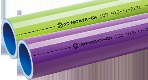 空調配管用高性能ポリエチレン管クウチョウハイパーCHの画像