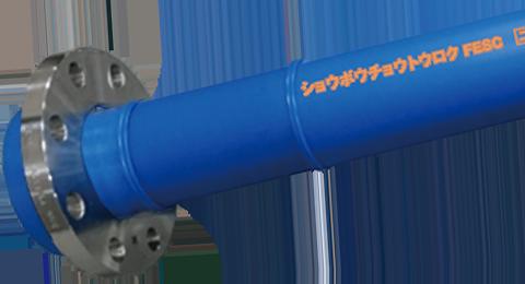 エスロハイパーAW消火管 サクション管の画像