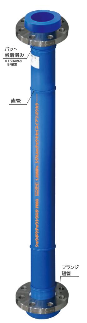 サクション管の使用イメージ
